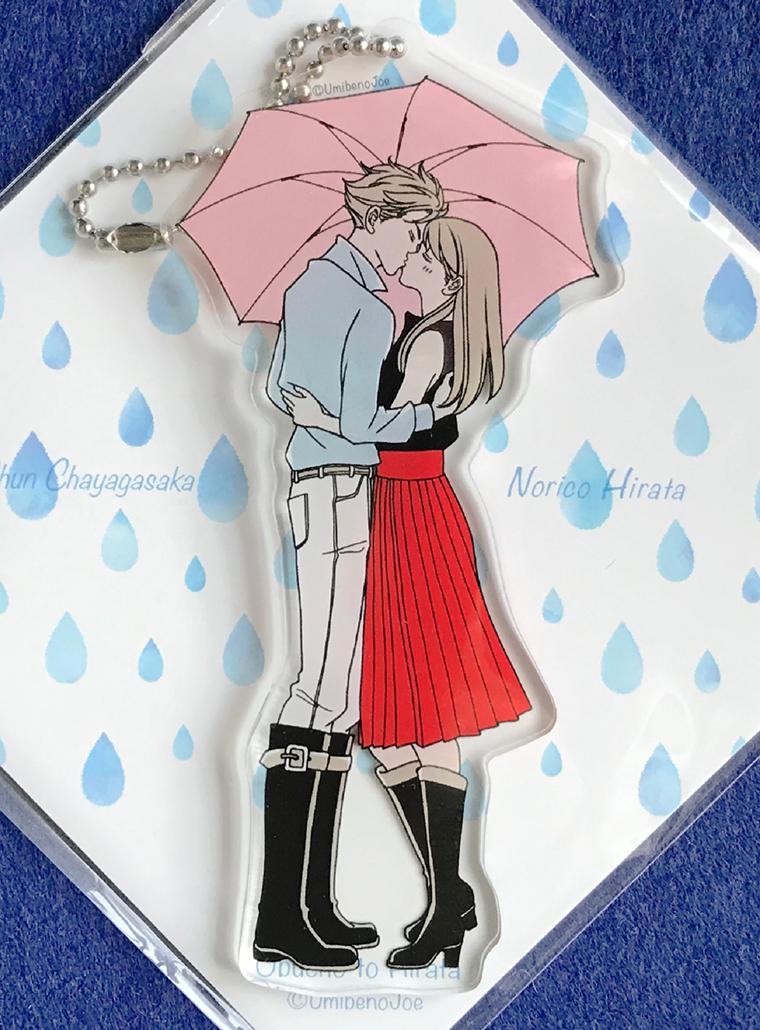 梅雨KISS